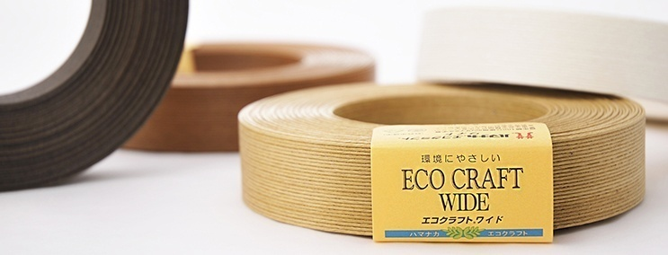 ECO CRAFT WIDE